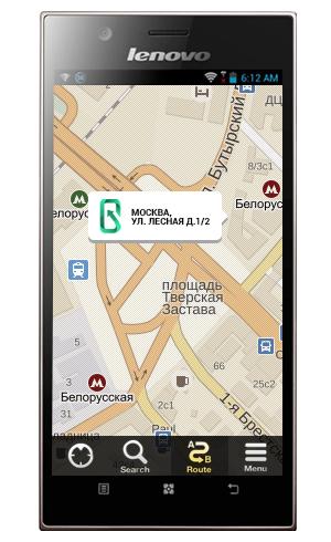smartfon-lenovo