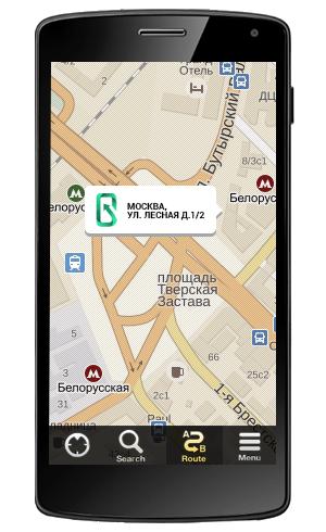 smartfon-fly