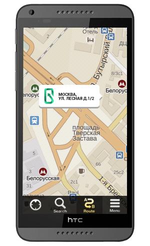 smartfon-htc
