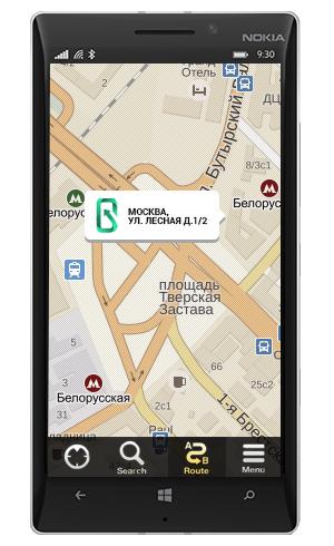 smartfon-nokia