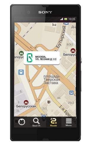 smartfon-sony