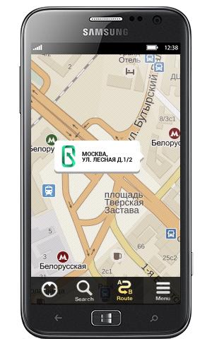 smartfon-samsung